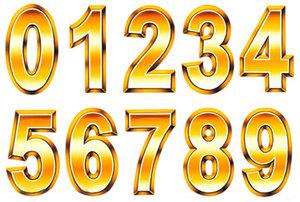 金光闪闪的阿拉伯数字
