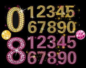 金色阿拉伯数字