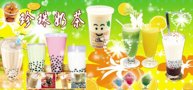 香港奶茶店手绘素材