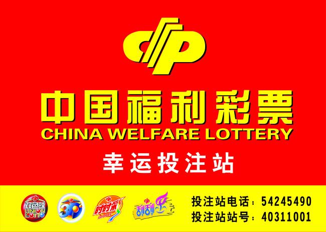 中国福利慈善网上购买平台+