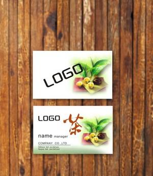 茶名片设计CDR免费下载