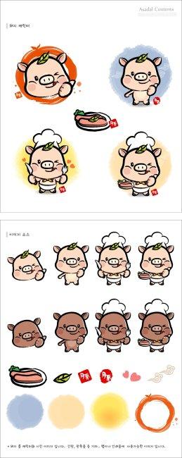 可爱卡通猪猪厨师矢量图免费下载