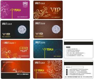 多款时尚VIP贵宾卡 钻石卡会员卡