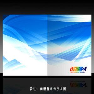 蓝色动感简洁企业画册封面封面设计欣赏
