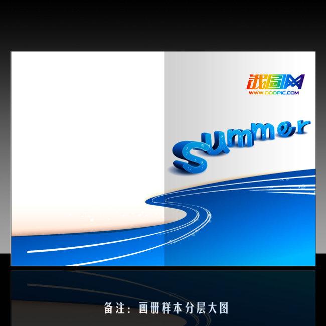 蓝色动感简洁企业画册封面模板设计画册/装帧免费下载