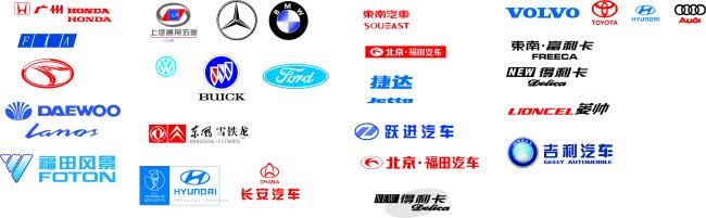 各种品牌汽车标志 宝马标志 东风标志 cdr 白色