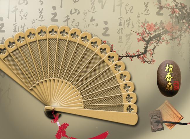 中国风檀香扇