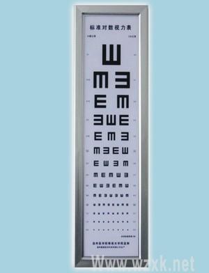 标准视力表