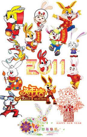 兔子 兔年素材 卡通兔子