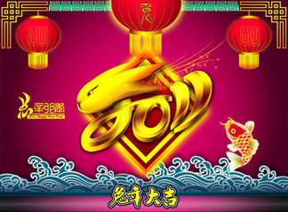 2011<i>兔</i><i>年</i><i>素</i><i>材</i>