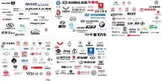 汽<i>车</i><i>标</i><i>志</i><i>大</i><i>全</i>