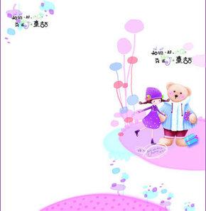 靠近童话 韩国卡通封面1