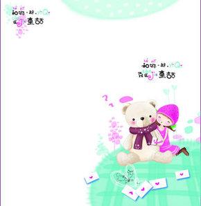 靠近童话 韩国卡通封面2