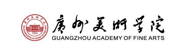 广州美术学院校徽