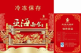 龙柱图案传统面食礼盒