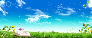 展板底板蓝天白云图片