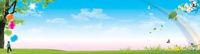 展板设计蓝天白云绿草地