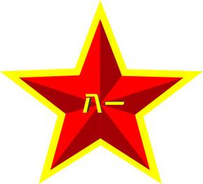 矢量五角星