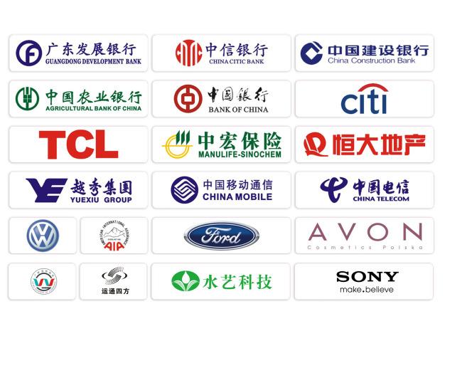 企业公司标志