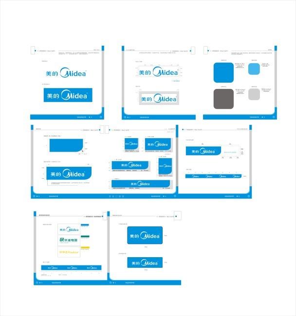 美的格式模板v格式标志免费下载_cdr标准_建筑设计研究生考试内容图片