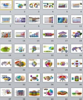 150张PPT图表狂下载