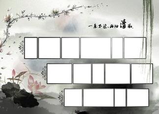 多图<i>水</i><i>墨</i><i>模</i><i>板</i>(11框)