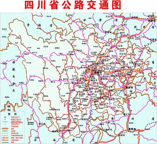 其他矢量图 四川省公路交通图  四川省公路交通图免费下载 地图交通图