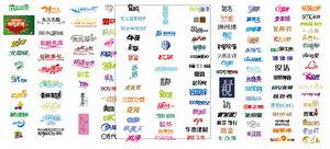 中文字体设计02