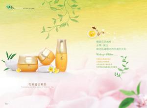 化妆品单页