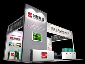 形象展厅,企业会展设计,展览展示设计