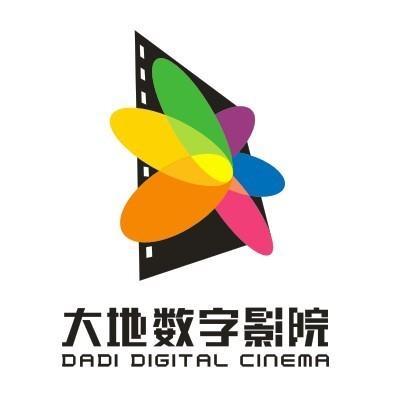 大地数字影院图标免费下载 大地数字电影院图用于宣传用