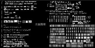 AutoCAD立面图库下载