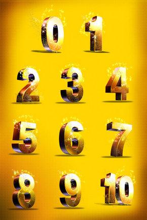 黄金色阿拉伯数字