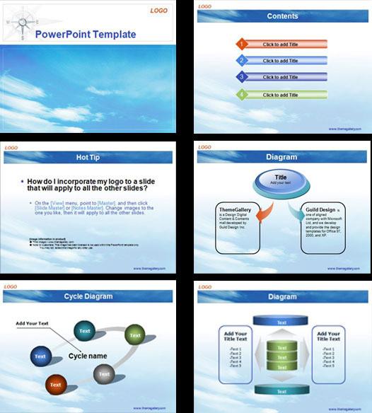 蓝色科技ppt模板背景素材