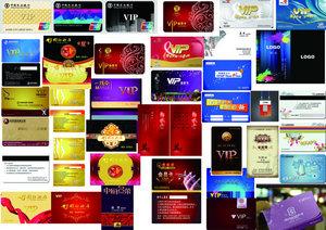 黄金尊贵VIP会员卡贵宾卡设计模板下载
