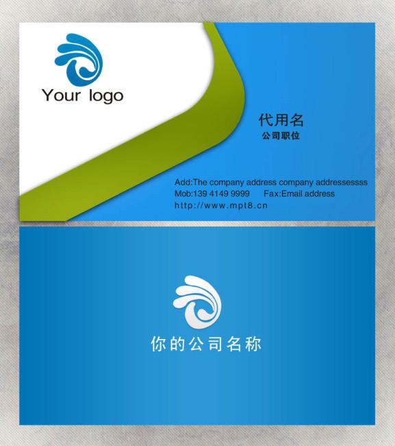 IT/服务/商业名片模板