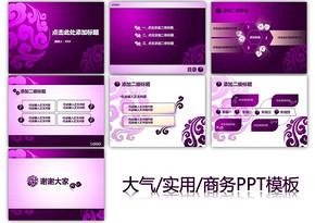 动态紫色PPT模板(带炫酷动画)