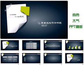 便签风格商务PPT模板