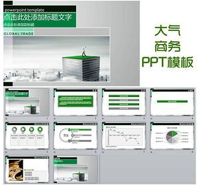 动态国际贸易商务PPT模板(带炫酷动画)