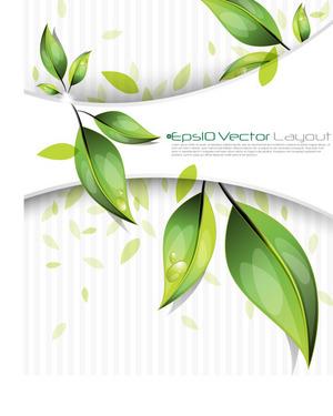 绿色封面创意设计