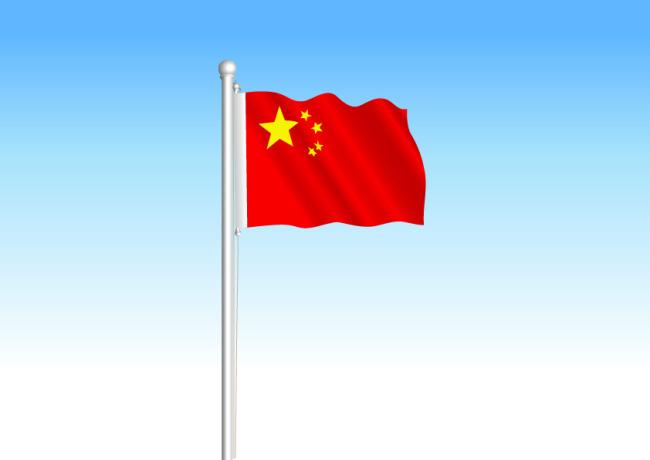 中国 国旗 红色 五星红旗 国庆 飘扬 旗杆 矢量素材