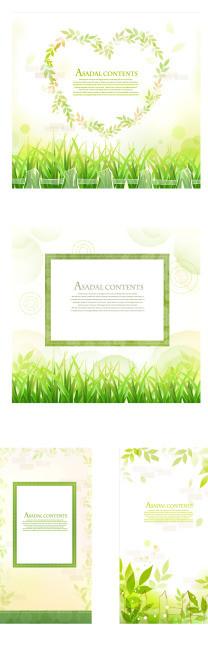 矢量素材清新的绿色花边