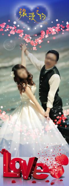 婚庆x展架