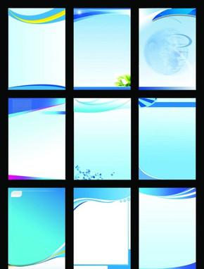 精美蓝色调企业展板背景设计PSD源文件