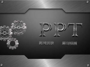 工业齿轮金属背景PPT幻灯片