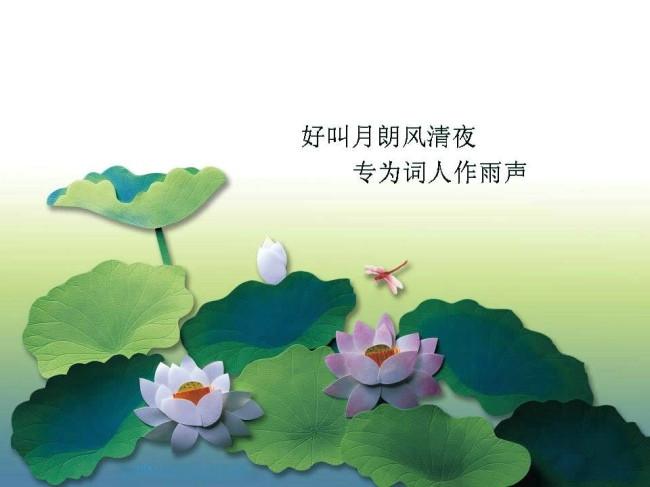 中国风PPT素材