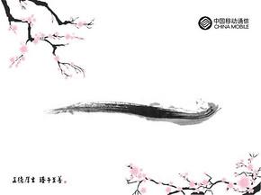 中国风报告PPT模板免费下载