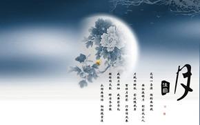 中秋浪漫温馨PPT模板  ppt模板下载