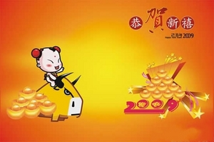 春节恭贺新禧PPT模板