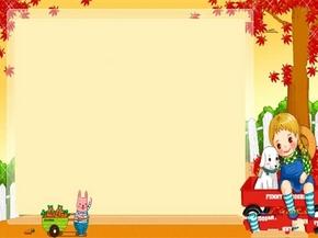 小狗与可爱女孩卡通PPT模板
